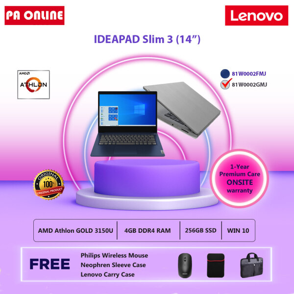 Lenovo Ideapad 3 IP3 -14ADA05 81W0002FMJ -AMD Athlon GOLD 3150U /256GB SSD /4GB-12GB RAM /14 HD  /Win 10 /1 Year Malaysia