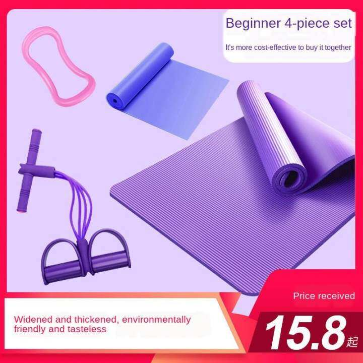 Yoga Mat thickened non-slip tasteless three-piece set for beginners to lose  weight men's and women's fitness Mat Fitness mat yoga equipment slim and  slim upscale   Lazada