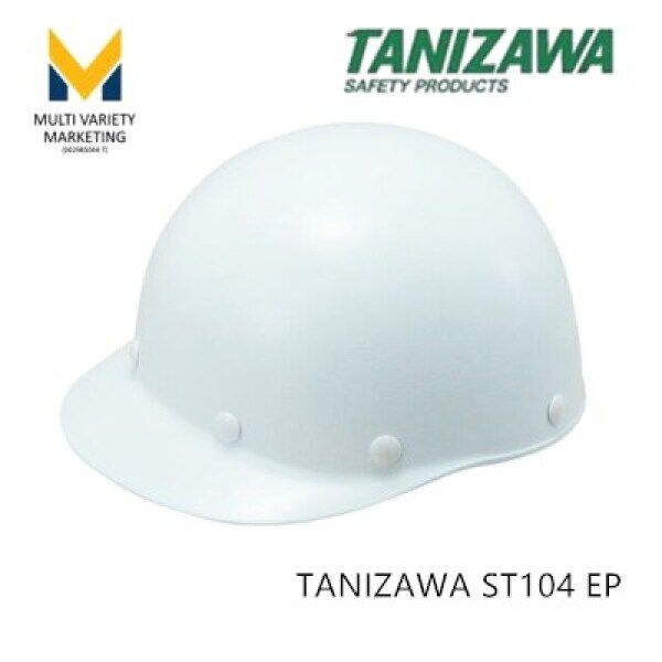 MVM - Tanizawa Japan Baseball Cap Type Safety Helmet ST#104-EP Ready Stock White/Yellow Good Quality Value For Money Fast Delivery Easy Push Release Adjuster Buckle System 4 Point Chin Strap Impact Absorption Liner Lightweight and Heat Resistant With JIS