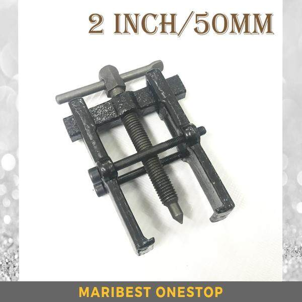 2 Two Grasping Rama Claw Armature Bearing Puller Hand Tool