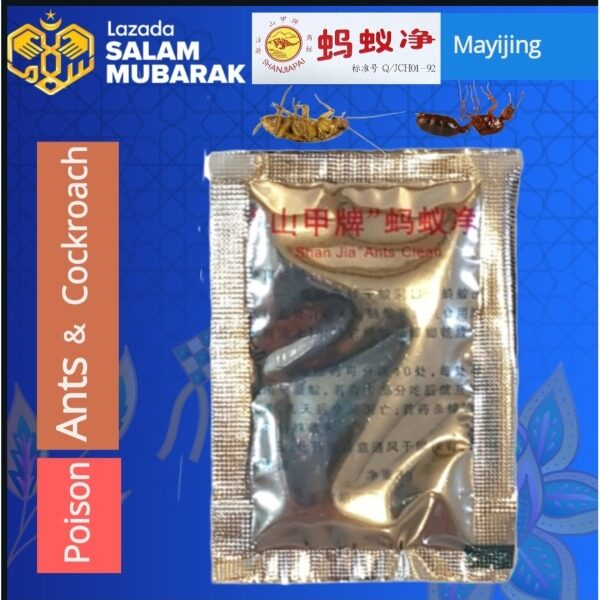 Mayijing Ants & Cockroach Killing Bait, Effective wipe out of whole colony.3Gram x 30 pack (1 Box)