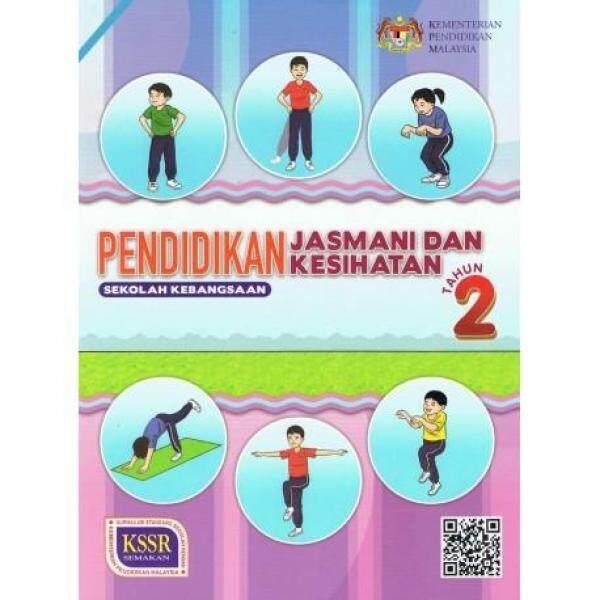 BUKU TEKS PENDIDIKAN JASMANI DAN PENDIDIKAN KESIHATAN (SK) TAHUN 2 Malaysia
