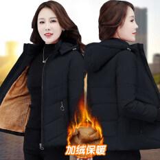 Lông Vũ Áo Bông Quần Áo Cotton Nữ Mùa Đông 2020 Năm Phiên Bản Hàn Quốc Dễ Phối Mịn Hơn Dày Hơn Nữ Ngắn Áo Bông Thông Dụng Áo Khoác