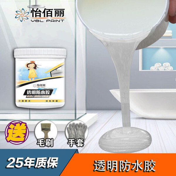 External wall tiles transparent waterproof glue leak-proofing agent bathroom without smashing brick plugging plugging cracking material waterproof coating