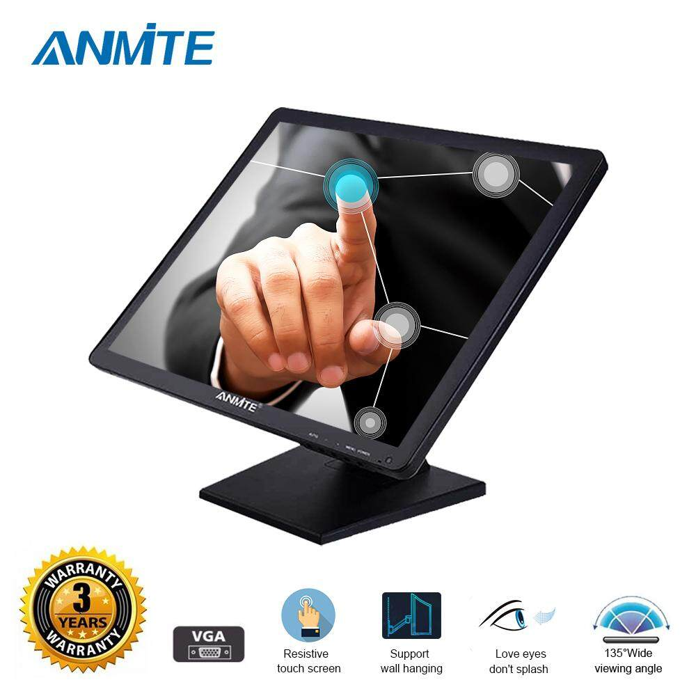 Anmite 19 TFT Lcd Touch Screen Monitor PC optional Resistive /Capacitive  Computer Touchscreen Stand Display