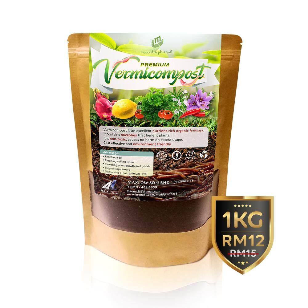 Premium Vermicompost Organic Fertilizer (MuddyHand)