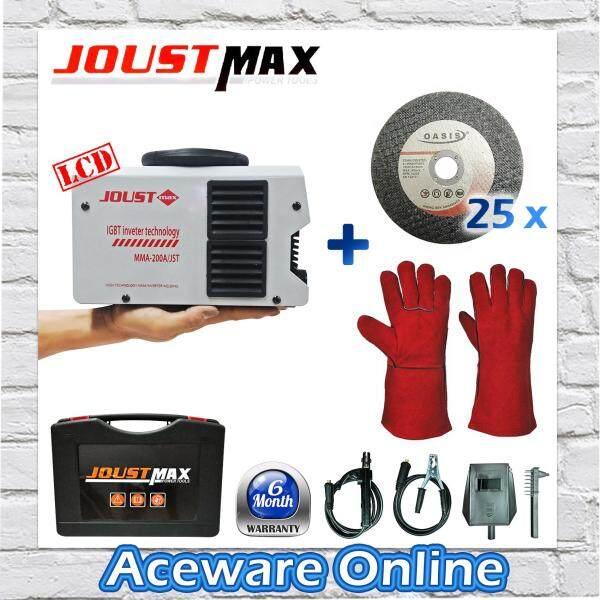 COMBO SET JOUSTMAX INVERTER WELDING MACHINE ARC WELDING MMA-200A & 25PCS CUTTING DISC & WELDING GLOVE