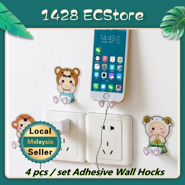 🔥 Ready Stock 🔥 2pcs Adhesive Wall Hooks Rack Hanger Sticky Cable Plug Holder Cartoon Socket Holder Charging Storage Rack For Kitchen Keys Kids