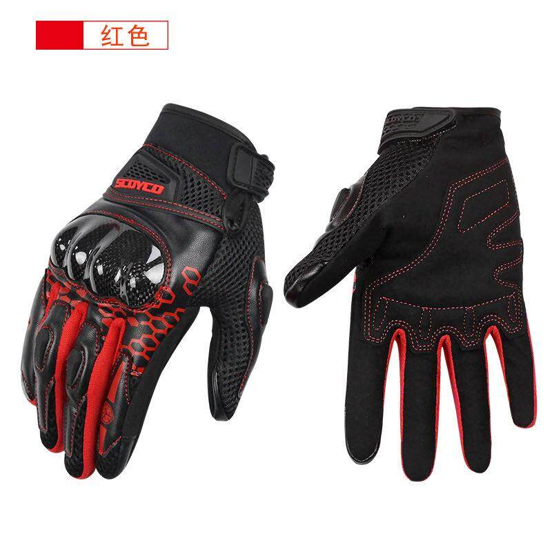 Summer Breathable Motorcycle Riding Gloves Fiberglass Shell Knight Rider Anti-fall Full Finger Gloves