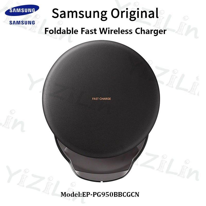 Sạc Không Dây Samsung Bộ Chuyển Đổi Sạc Nhanh Thông Minh Qi Có Thể Gập Lại Cho Samsung Galaxy S10 S9 S8 Note Note10