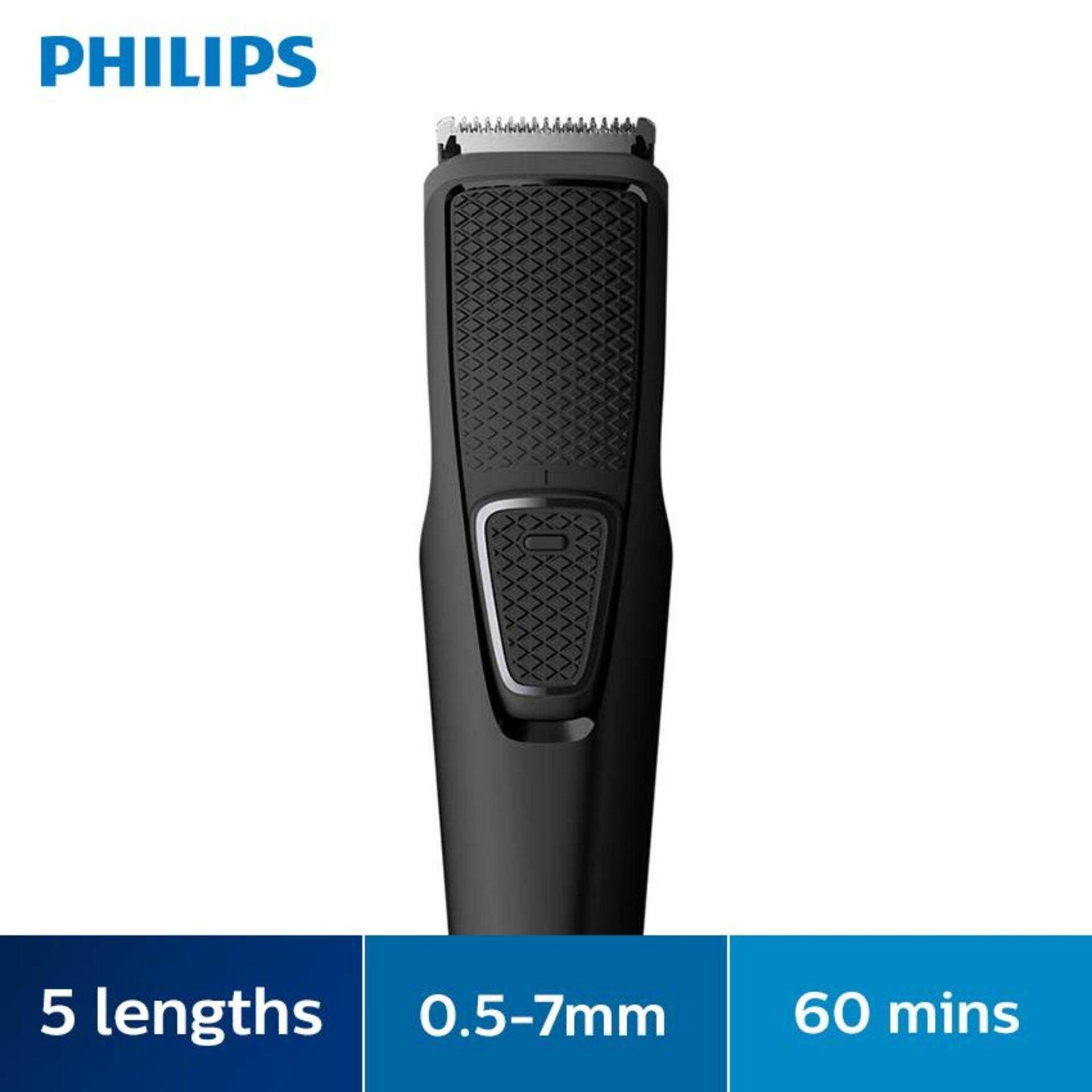 Philips Products & Accessories With Best Price In Malaysia
