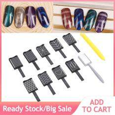 11Pcs/Set 3D Cat Eye Magnetic LED Polish Soak Off UV Gel Magnet Stick Manicure Nail Art Tools