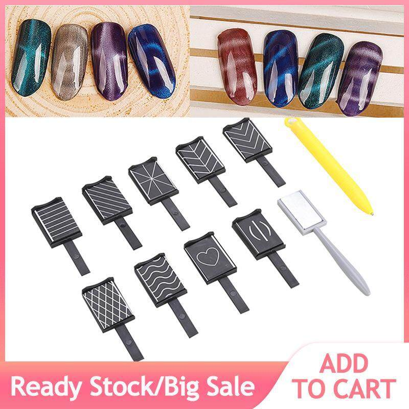 11Pcs/Set 3D Cat Eye Magnetic LED Polish Soak Off UV Gel Magnet Stick Manicure Nail Art Tools