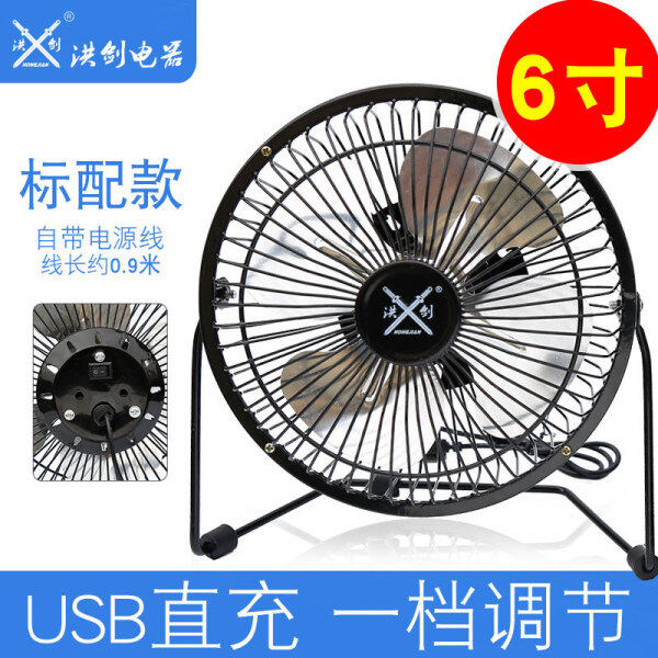 AnyTop 8 Inch USB Fan Mini Small Electric Fan New Small Office Student Dormitory Bedroom Bed Mute