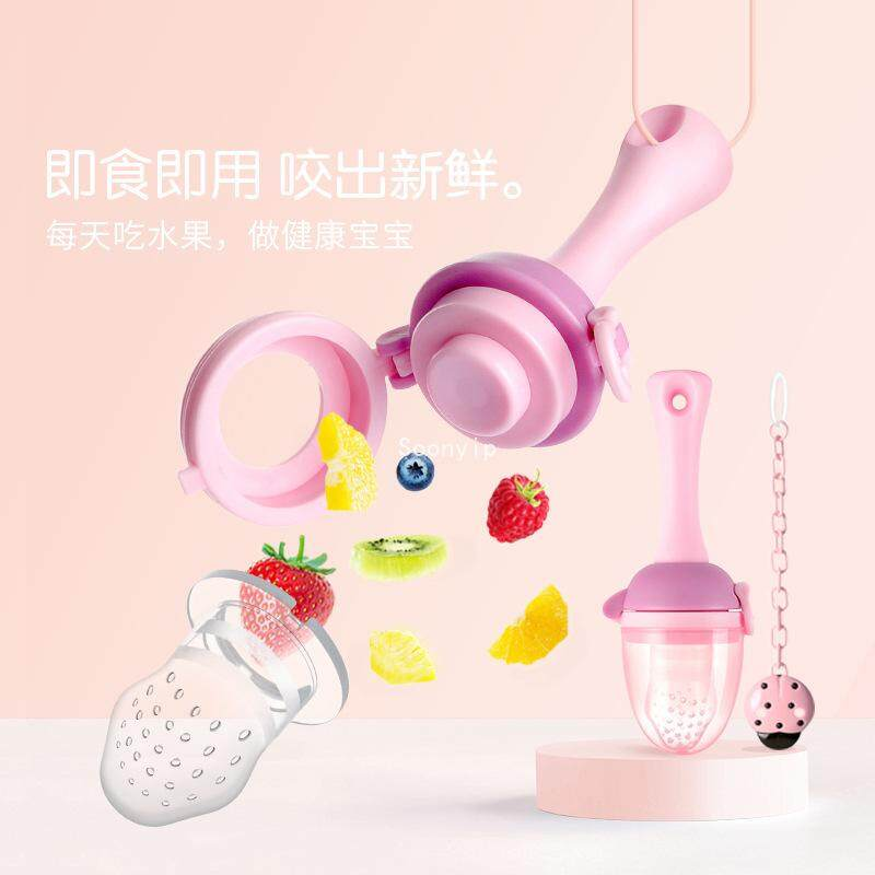 Soonyip Rotating Push Baby Chewing Music Nutrition Fruit And Vegetable Music