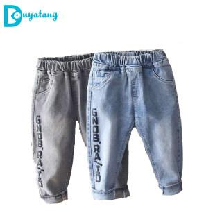 Quần Bé Trai, Jeans Quần Mùa Thu Thời Trang Mới, 1-5 Năm thumbnail