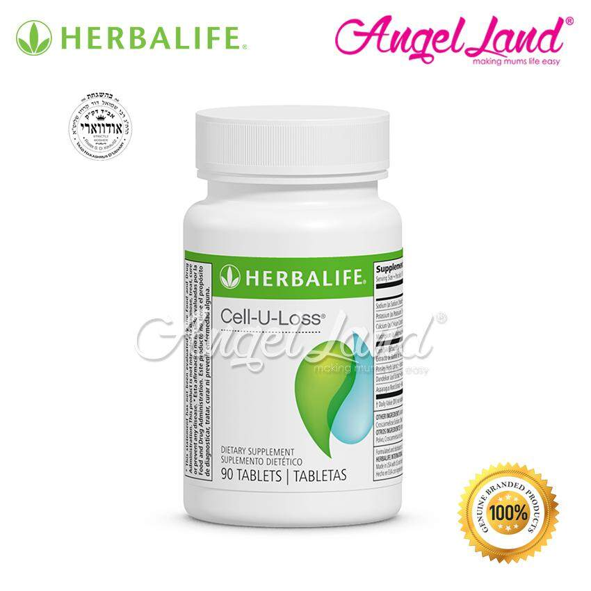 Herbalife Cell U Loss Cell U Loss 90 Tablets Genuine Made In Usa Ready Stock