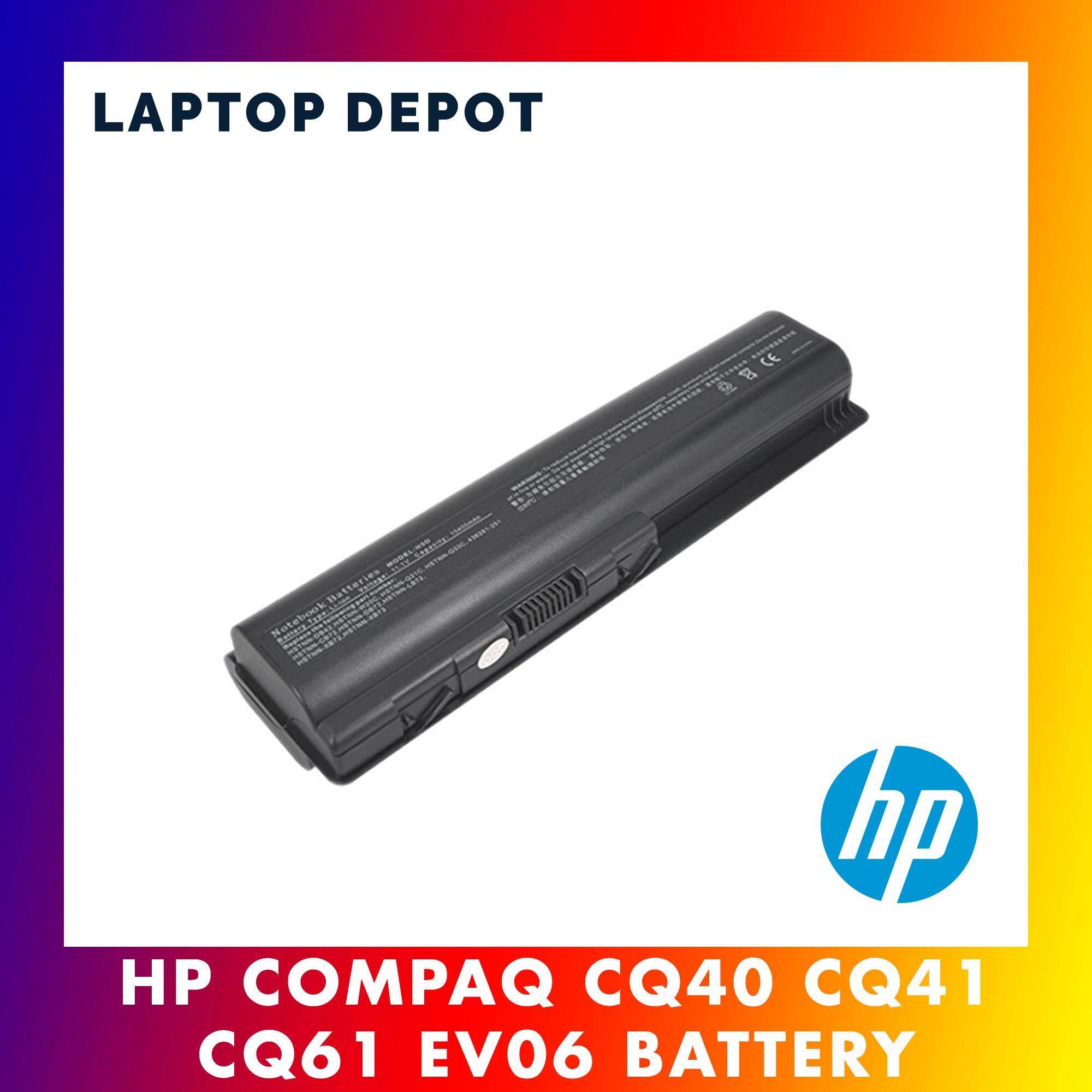 HP Compaq Presario CQ40 CQ41 CQ61 DV4 DV5 DV6 EV06 Battery Malaysia