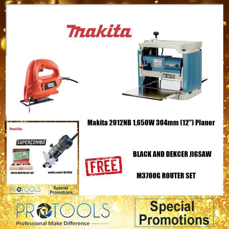 Makita 2012NB 1,650W 304mm (12 ) Planer - 1 YEAR WARRANTY FOC 3 THINGS / SOLO TOOLS