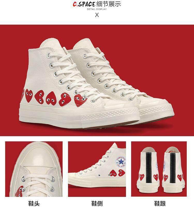 ยี่ห้อนี้ดีไหม  ลพบุรี CDG PLAY x Converse_White Red Color High Top Shoes Sneakers Ready Stock Size 36-44