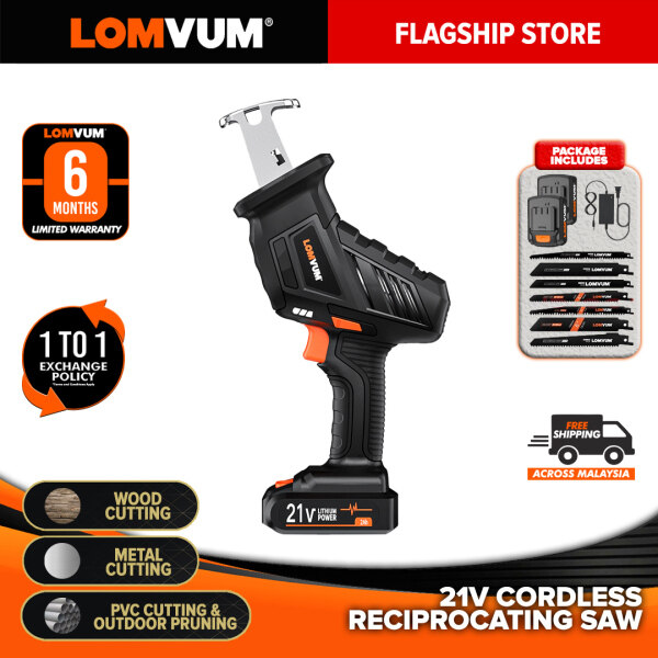 LOMVUM 21V Cordless Reciprocating Saw Felling Saw Handheld Electric Saw For Wood & Metal Machine Cutter