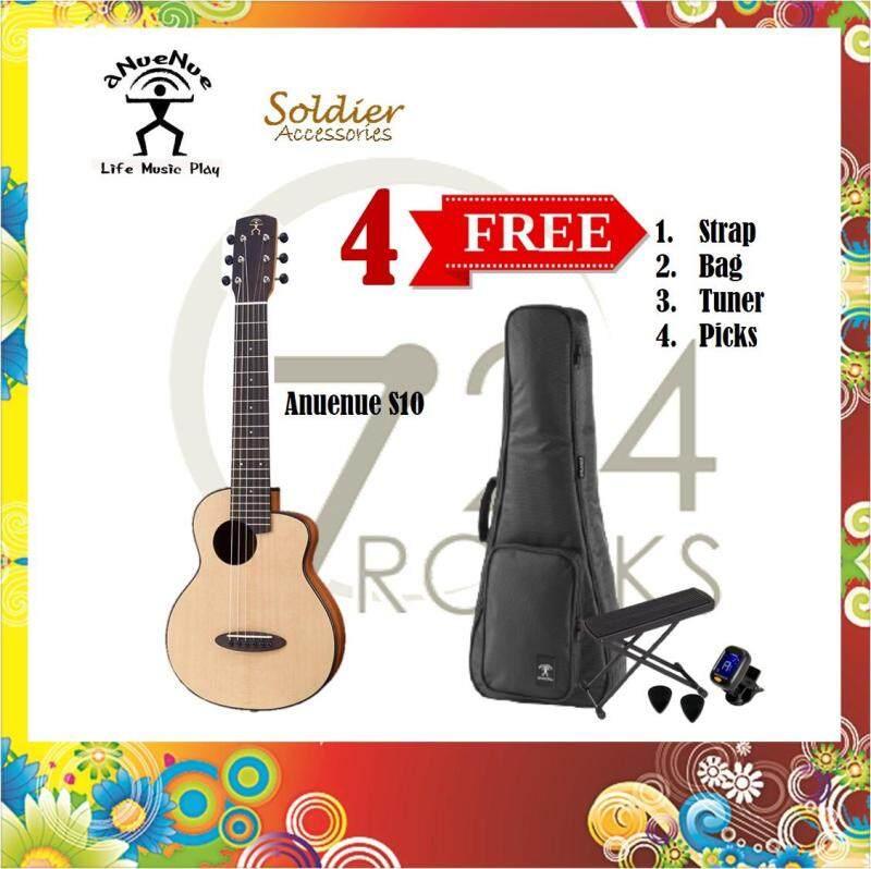 aNueNue S10 Feather Bird 30 inch Solid Top Model Classical Guitar Malaysia