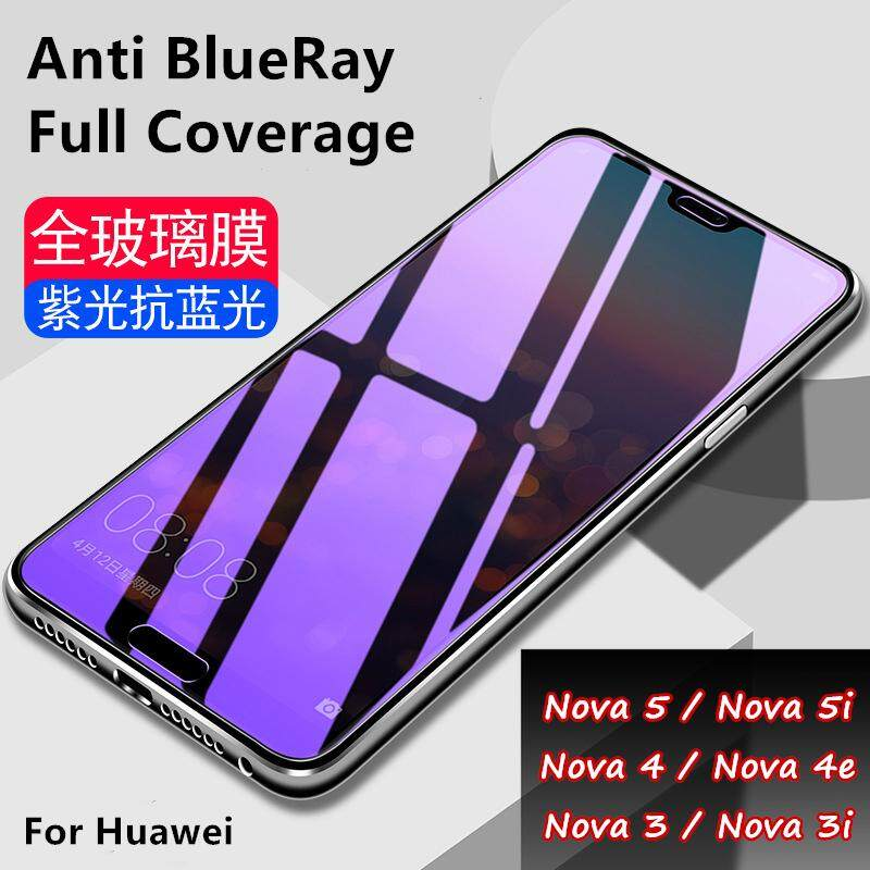 Huawei Nova 5 / Nova 5i / Nova 3 / Nova 3i / Nova 4 / Nova 4E Anti Blue Ray  Full Tempered Glass Screen Protector [Anti Blue Ray][Free White Edge