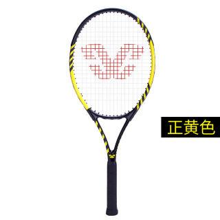 Vợt Tennis Hợp Kim Nhôm Vợt Bóng Quần Vợt Người Lớn 27 Inch Cho Người Mới Bắt Đầu Raquete Tenis Grip 414 thumbnail