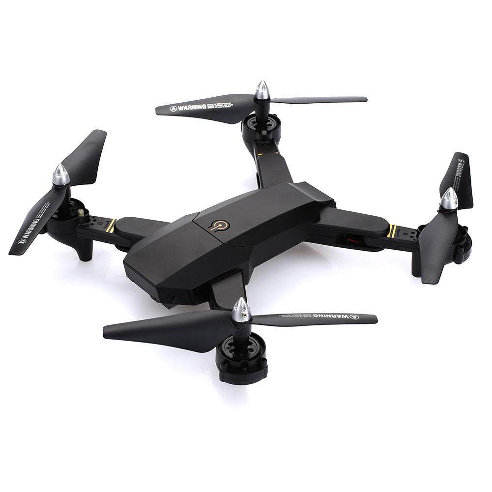Happy Weekend Drone Quadcopter UAV, Quadrotor Drone Cool Plastic Black Altitude Hold Stable Gimbal Helicopter