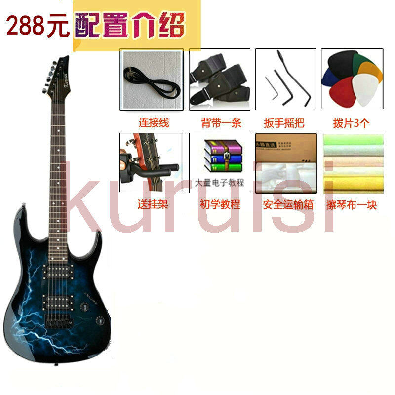 Lightning is suit 170 electric guitar beginners guitar sound with bluetooth rechargeable outdoor speaker bag mail Malaysia