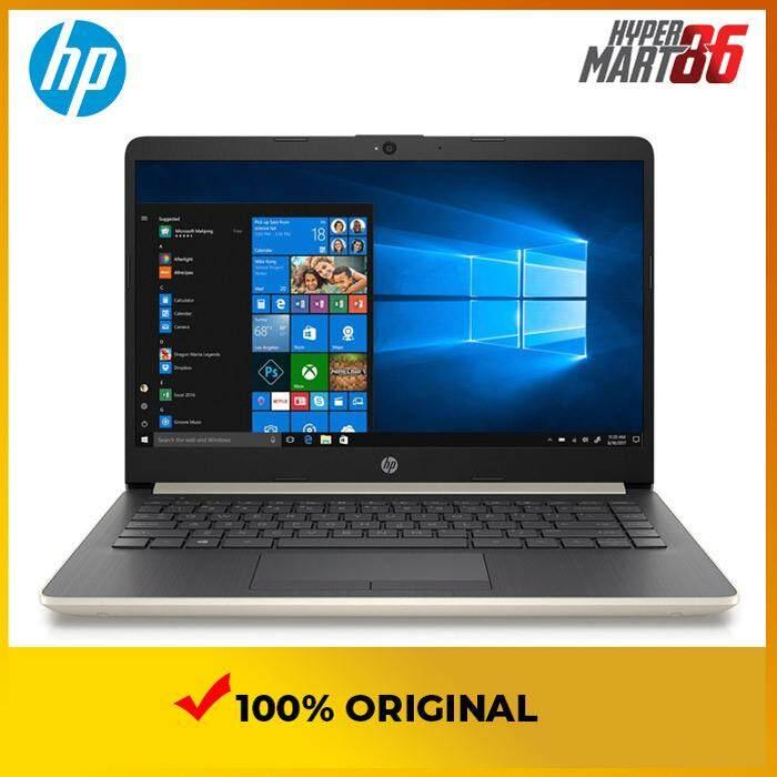 HP 14S-DK0013AX Notebook Gold (14inch/AMD R3/4GB/256GB SSD/AMD R530 2GB) Malaysia