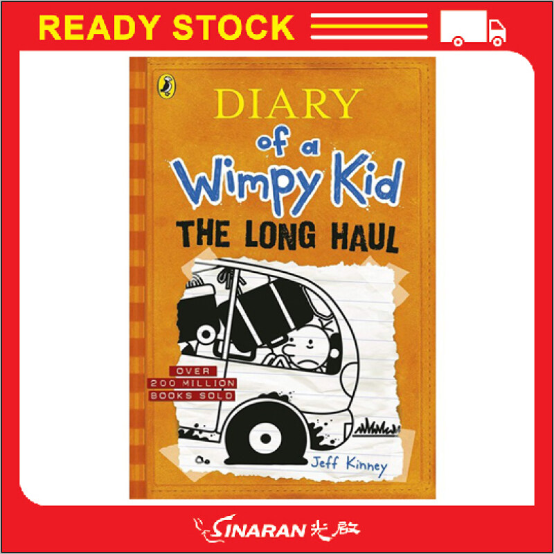 Diary of a Wimpy Kid: The Long Haul Malaysia