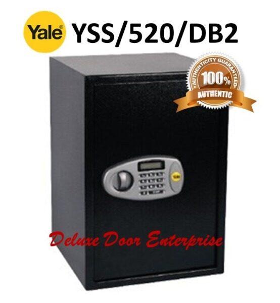 Yale Safe Box (Large) YSS/520/DB2 (safety box/safebox)