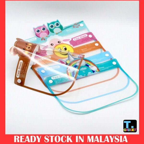 1pcs Kids Protective Face Shield Cartoon Visor Holder Anti Splash Fog Droplet Children Safety Transparent