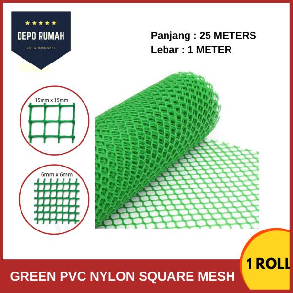 24M/ 25M Nylon Square Mesh PVC Net Plastic Gate Guard, Climbing Plant Support Garden Netting PVC Net Jaring