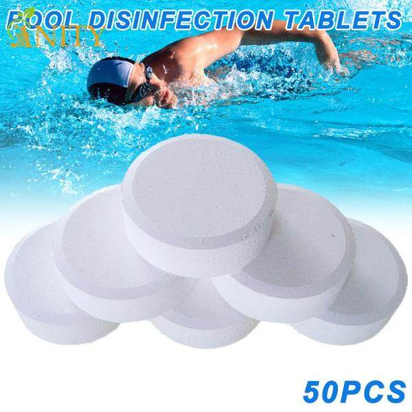 ANITY 50 Pcs Chlorine Tablets Multifunction Instant Disinfection for Swimming Pool Tub Spa