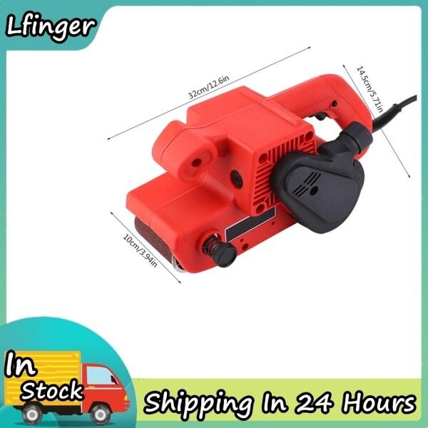 3in Portable Belt Sander Electric Woodworking Polishing Sanding Machine 380m/min CN Plug 220V