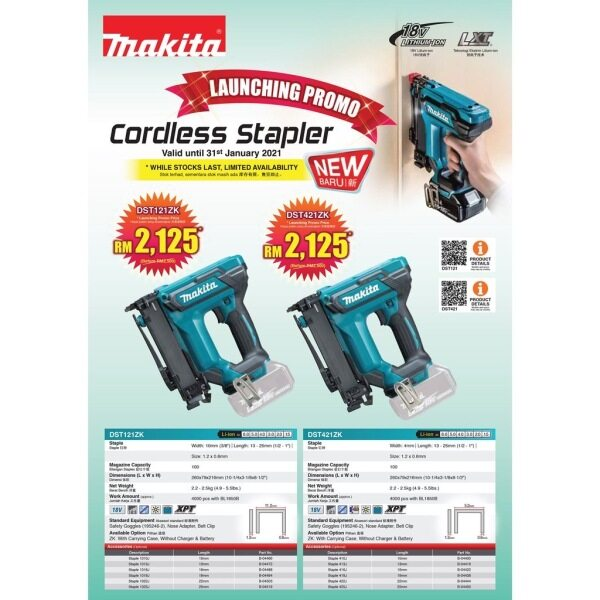 Makita DST121ZK 18V Cordless Stapler (No Battery and Charger) Mesin Pemaku Tanpa Kord