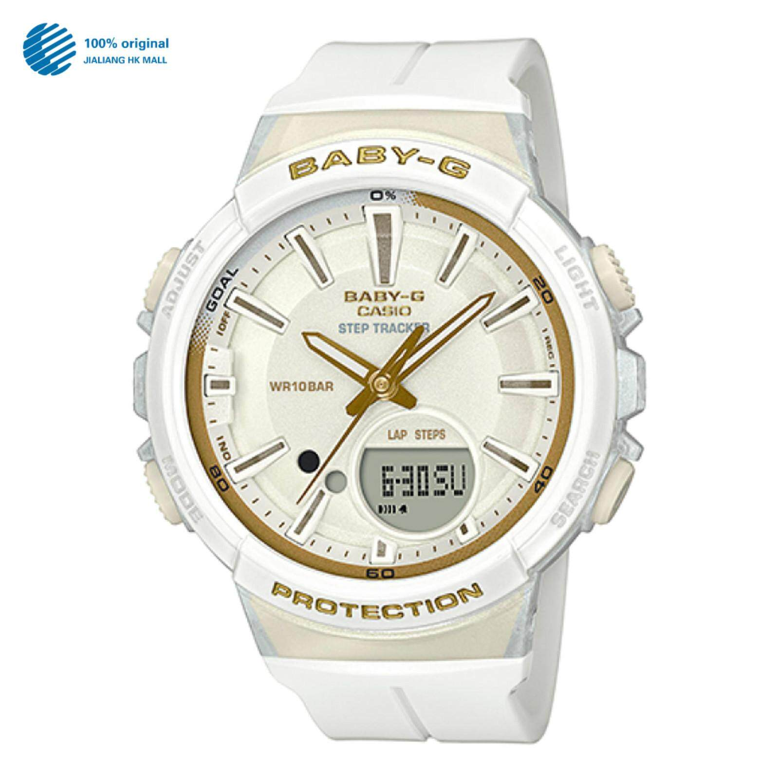 (2 Years Warranty) Original Casio Baby G_BGS-100GS-7A Womens White Resin Strap Digital Watch Double World Time 200m Waterproof Shock-proof  LED Auto Light Watches BGS-100/BGS100 Malaysia
