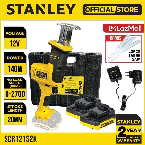STANLEY SCR121S2K 12V RECIPROCATING SAW 140W