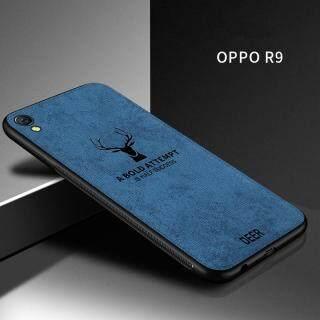 Zeallion Cho [OPPO R9 F1 Plus] Ốp Lưng Họa Tiết Nai Sừng Tấm Dệt Vải Bạt Mềm Hình Hươu Cổ Điển thumbnail