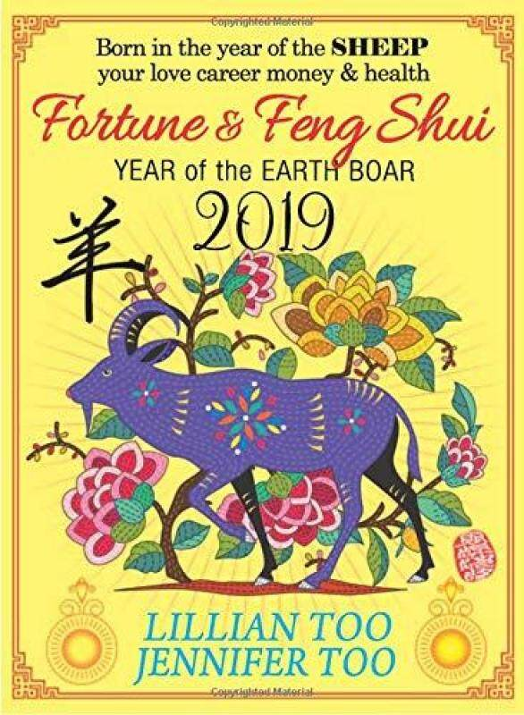 BORDERS Lillian Too & Jennifer Too Fortune & Feng Shui 2019 Sheep Malaysia