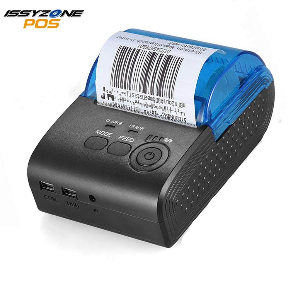 IssyzonePOS 58mm Thermal Printer Mini Bluetooth For Loyverse on Android SRS  on iOS Issyzonepos Portable Mobile Receipt Barcode POS Printer Restaurant