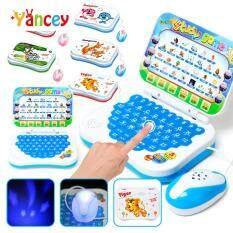 Yancey Laptop Trung Quốc Học Tiếng Anh Máy Tính Đồ Chơi Cho Bé Trai Bé Gái Trẻ Em Trẻ Em