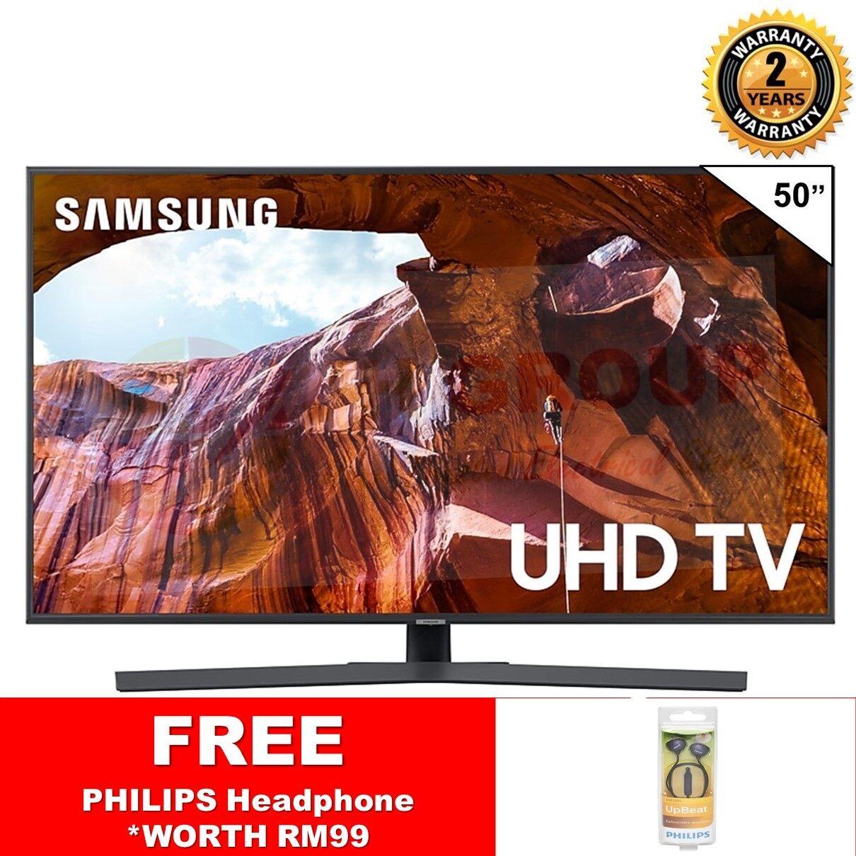 SAMSUNG 50 4K UHD DVB-T2 SMART LED TV DTTV IDTV MYTV MYFREEVIEW SUPPORTED UA50RU7400KXXM / UA50RU7400 *FREE PHILIPS HEADPHONE SHE2305BK