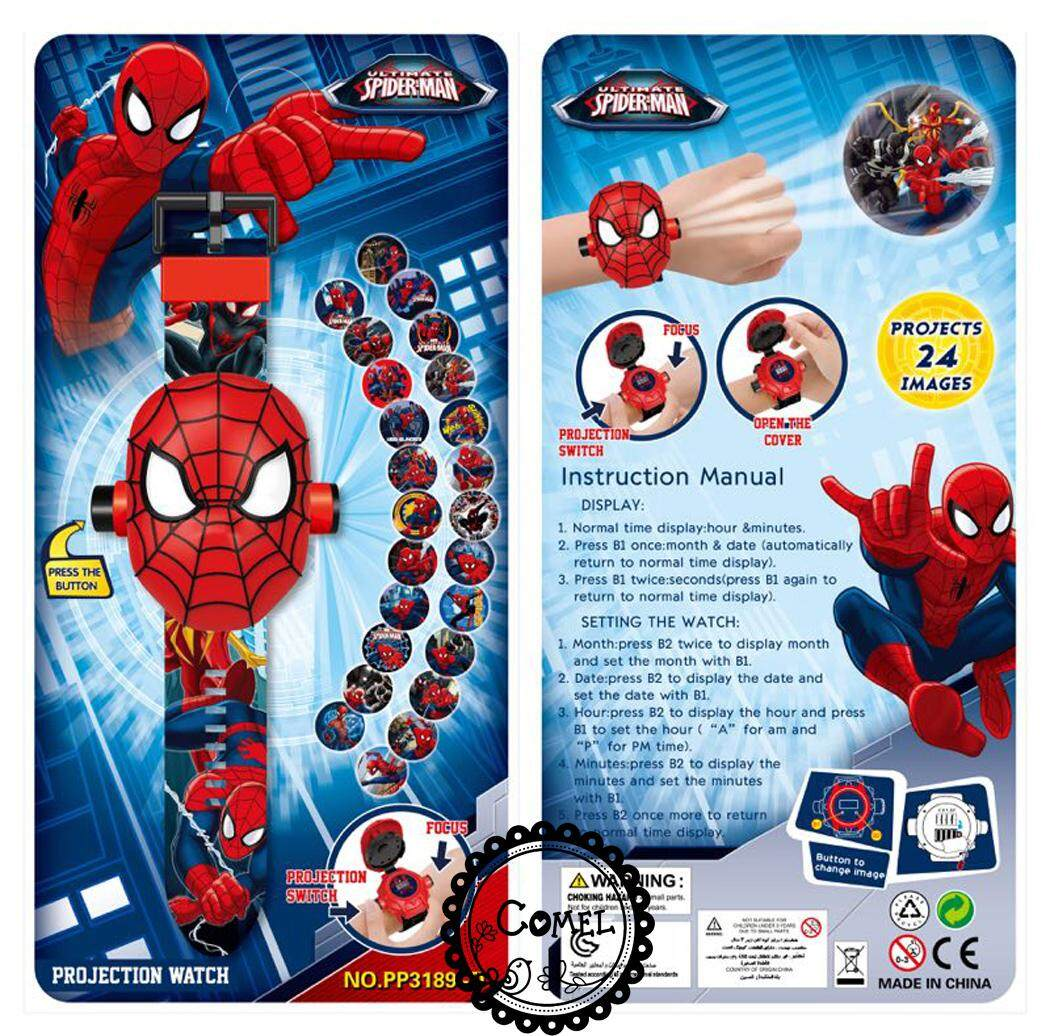 Comel Spiderman 3D Cartoon Digital Projection Watch Malaysia
