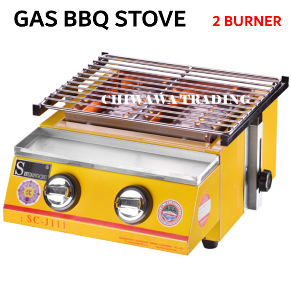 【2 Burners】CE Approval 2800Pa Gas BBQ Grill Stove Non Stick Stainless Steel Roast Bake Barbecue Roaster