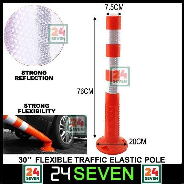 """TRAFFIC POLE 30"""" FLEXIBLE TRAFFIC ELASTIC POLE SAFETY TRAFFIC POLE ROAD SAFETY POLE ROAD BARRIER POLE SAFETY CONE PE"""