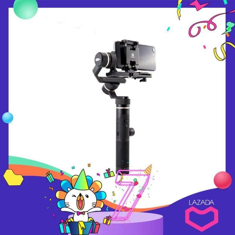 Ubest Feiyu Di Động Điện Thoại cho Feiyu G6 PLUS Camera Hành Động Gimbal Giá Đỡ Kẹp