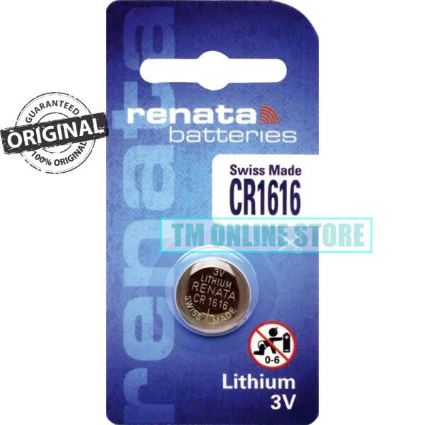 CR1616 RENATA LITHIUM BATTERY SWISS BRAND ORIGINAL CR1616 Malaysia
